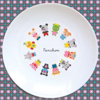 Assiette plate RONDE DES DOUDOUS